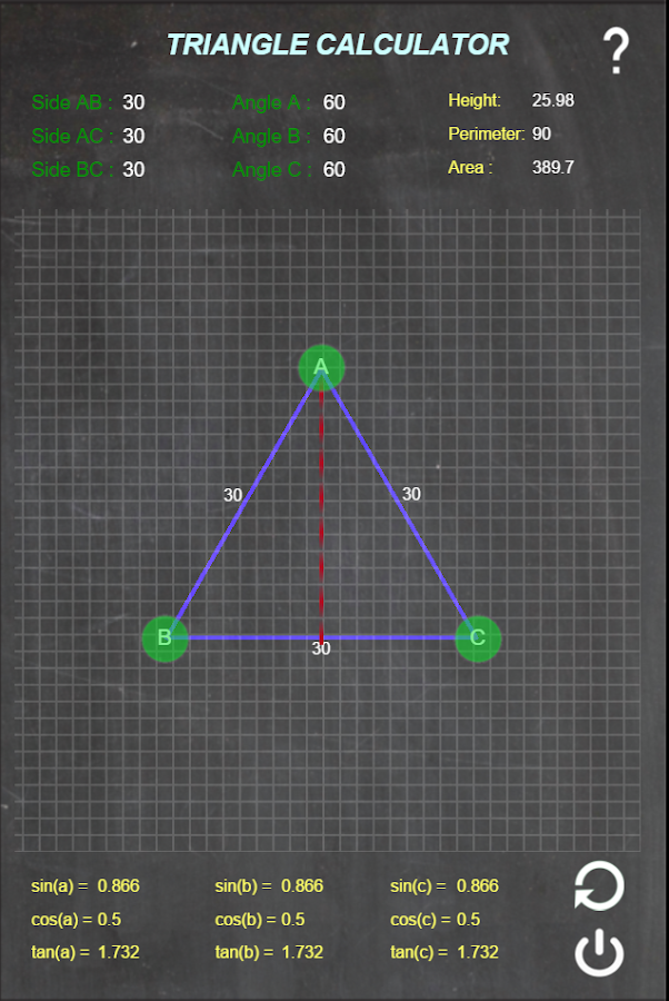 Υπολογισμός Τριγώνου - στιγμιότυπο οθόνης