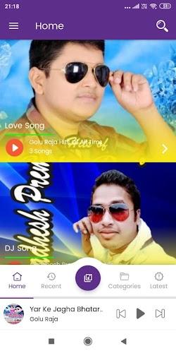 भोजपुरी गाना dj डाउनलोड