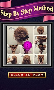 Girls Hair Styles Videos 2017- screenshot thumbnail
