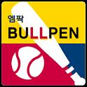 BULLPEN(MLBpark) icon