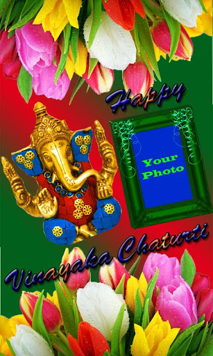 Ganesh Chaturthi Photo Frames