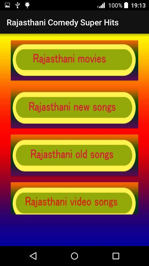 Rajasthani Comedy Super Hits - Android Apps on Google Play