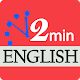 Two Minute English Download on Windows