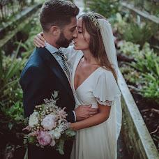 Wedding photographer Elias Jeria (EliasJeria). Photo of 05.02.2018