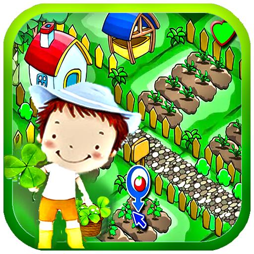 เกมฟาร์มปลูกผัก