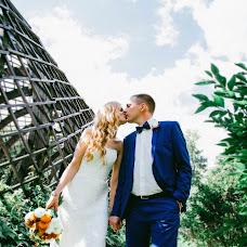 Wedding photographer Eduard Gavrilov (edgavrilov). Photo of 02.11.2015