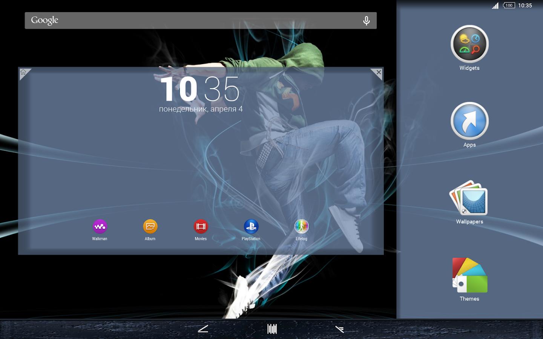 Google play xperia themes - Music Free Xperia Theme Screenshot