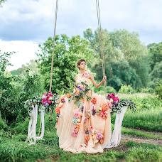 Wedding photographer Ekaterina Belozerceva (Usagi88). Photo of 24.09.2017