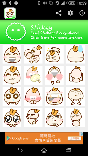 Stickey Cartoon Baby