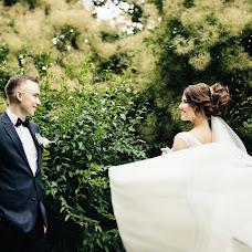 Wedding photographer Zhenya Garton (Garton). Photo of 12.07.2018