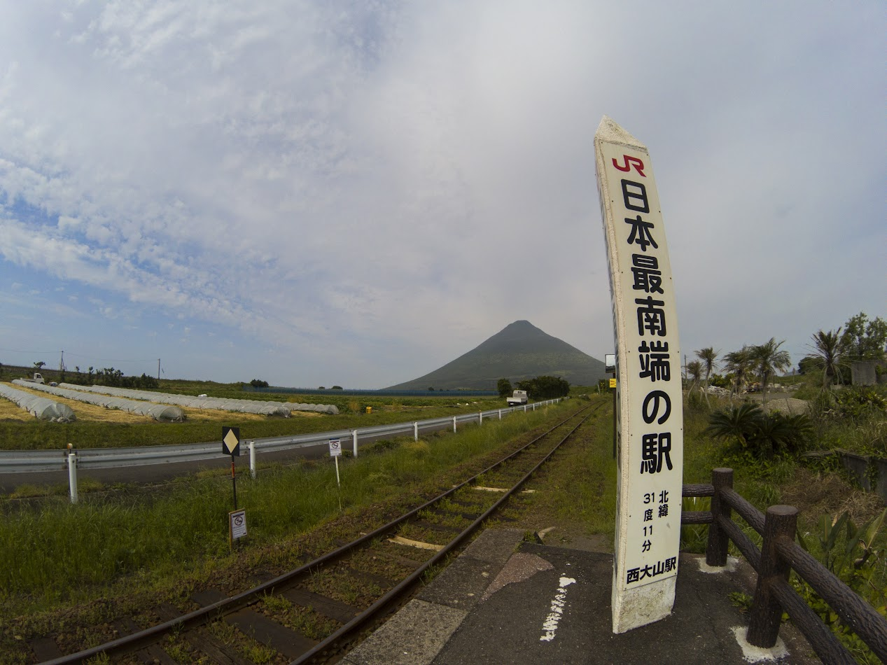 Mt. Kaimondake thumbnails No.32