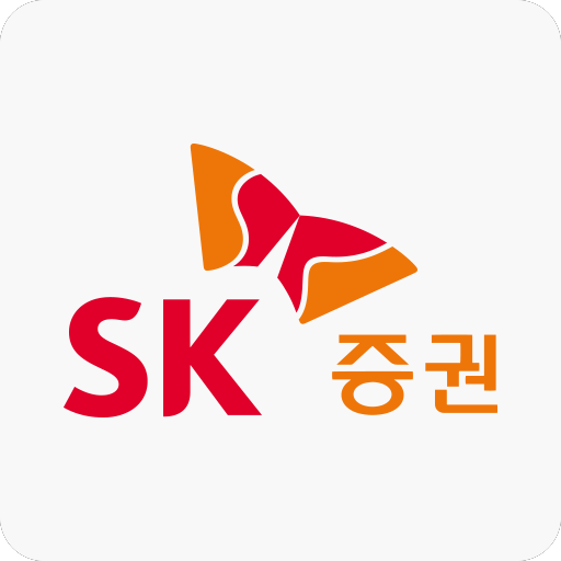 SK증권(계좌개설겸용) file APK for Gaming PC/PS3/PS4 Smart TV