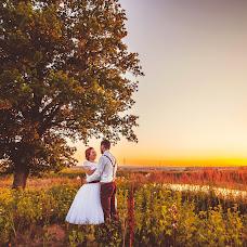 Wedding photographer Elya Butuzova (ElkaButuzova). Photo of 16.08.2017