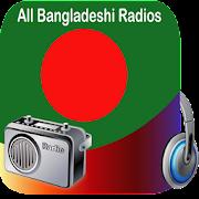 বাংলা রেডিও - Bangla Radio - Online Radio BD - FM