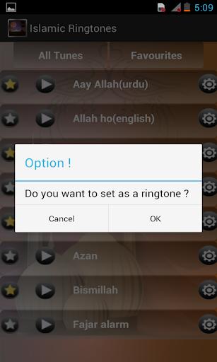 無料个人化Appのイスラムリング曲|記事Game