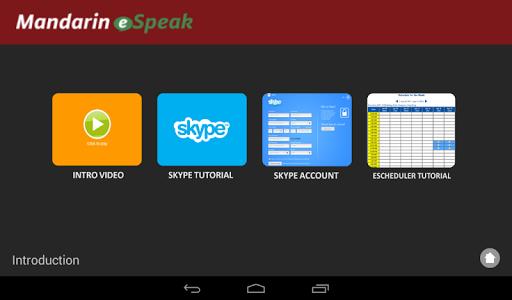Mandarin eSpeak for PC