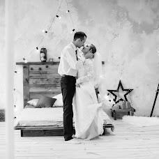 Wedding photographer Natasha Sandar (Sandrik9). Photo of 13.02.2017