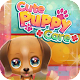 Cute Puppy Care - dress up games for girls Download on Windows