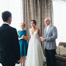 Bryllupsfotograf Katya Mukhina (lama). Bilde av 02.11.2018