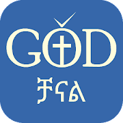 God Channel Ethiopia Android APK Free Download – APKTurbo