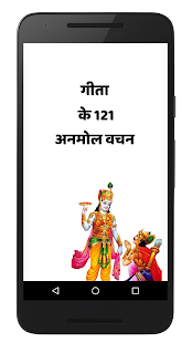 Life Lessons by Lord Shri Krishna in Hindi - náhled