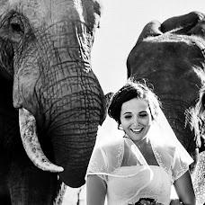 Wedding photographer Christelle Rall (christellerall). Photo of 11.09.2019