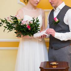 Wedding photographer Natalya Golenkina (golenkina-foto). Photo of 03.04.2018