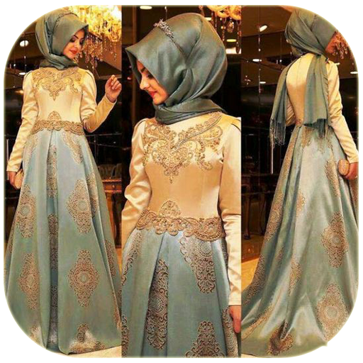 idea of ​​muslim dress 2018