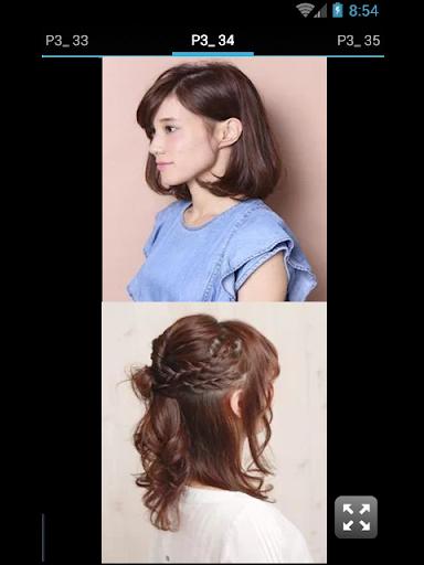 Korean Hairstyle Girl