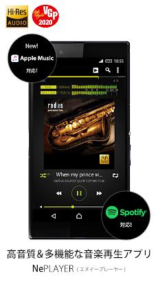 ハイレゾ再生に最適な音楽プレイヤーアプリ[NePLAYER]のおすすめ画像1