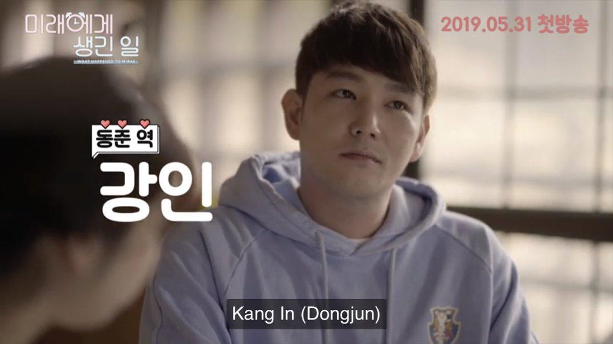 Kangin As Dongjun