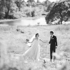 Wedding photographer Nataliya Kutyurina (Kutyurina). Photo of 27.07.2015