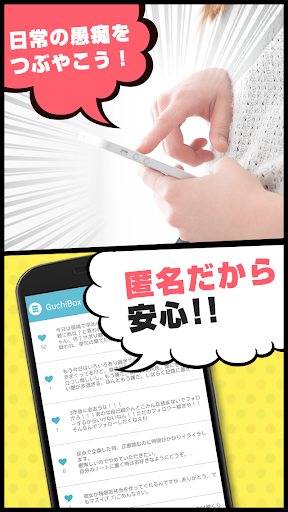 Smart Launcher 3 - Google Play Android 應用程式