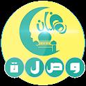 لعبة وصلة رمضان 2016 icon