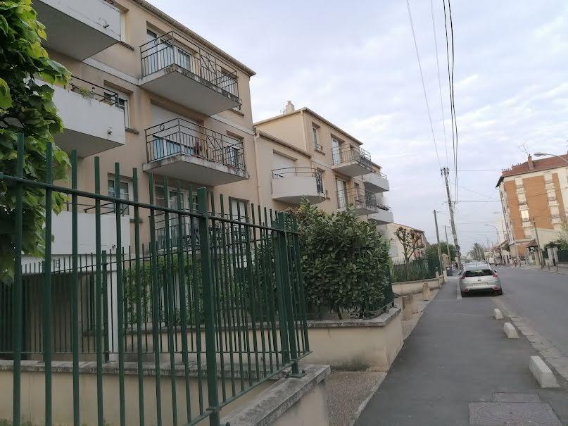 Vente appartement 4 pièces 66 m² à Bondy (93140), 240 000 €