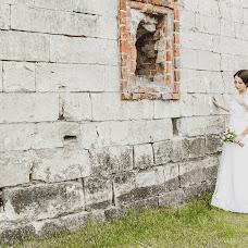 Wedding photographer Aleksandr Abramov (Sanya0067). Photo of 07.09.2015