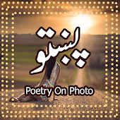 Pashto Shayari Pashto Poetry Photo Frame 2018