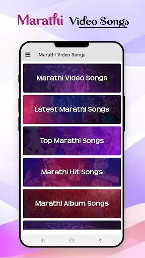 Download Marathi Songs Marathi Video Hit Album Song gana Free for Android - Marathi  Songs Marathi Video Hit Album Song gana APK Download - STEPrimo.com
