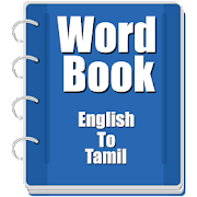 Word book English To Tamil Spider Android APK Free Download
