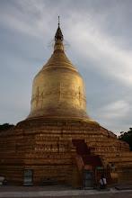 Photo: Year 2 Day 56 -  The Lawkananda Pagoda