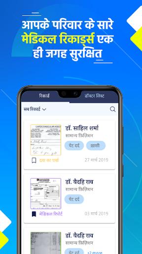 Aayu | Consult Doctors and Order Medicines Online screenshot 4