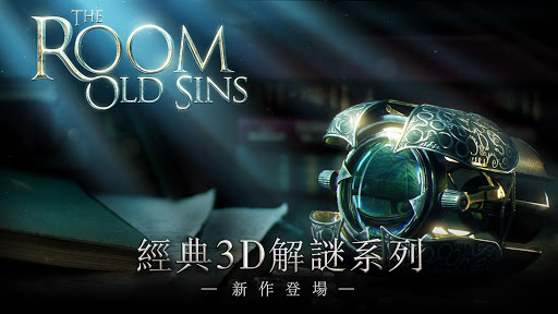 The Room: Old Sins  screenshots 1