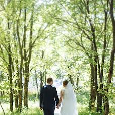 Wedding photographer Sergey Gribanov (gribanovsergey). Photo of 27.04.2018