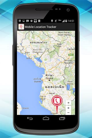 玩通訊App|活的移动定位跟踪器免費|APP試玩