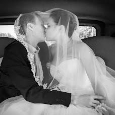 Wedding photographer Irina Goleva (golikys). Photo of 10.09.2015