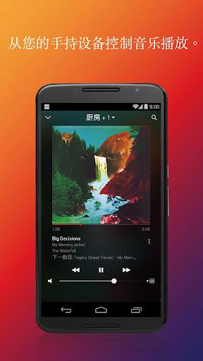 玩音樂App 用于安卓系统的SONOS 控制软件免費 APP試玩