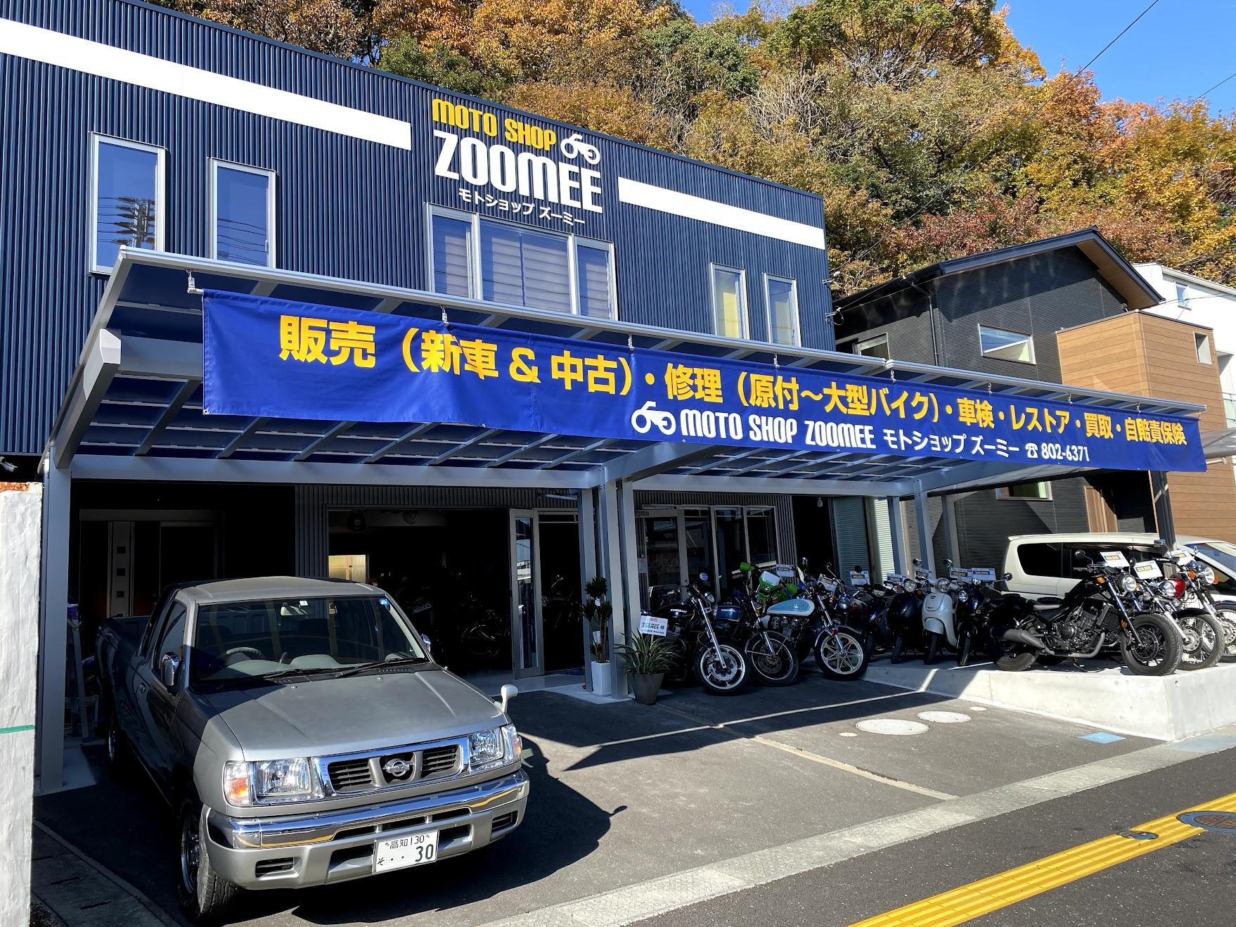 MOTO SHOP ZUUMEE