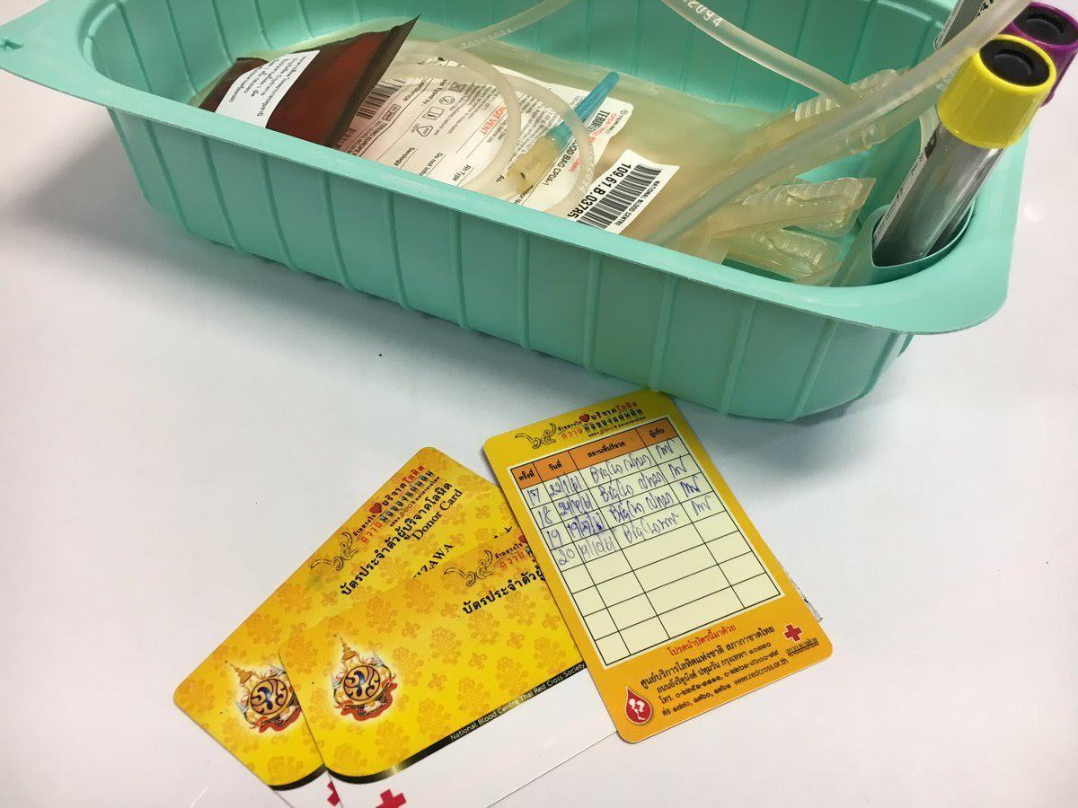 タイの献血ドナーカード