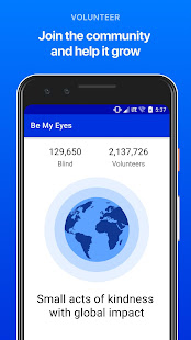 做我的眼睛 - 幫助盲人