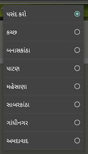App anyRor APK for Windows Phone